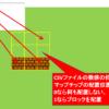 【JavaFX:横スクロールアクションゲーム】ファイルからステージを読み込み