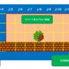 【JavaFX:横スクロールアクションゲーム】オブジェクト出現、削除処理の実装