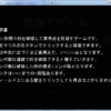 【Java:的当てゲーム】ユーザー操作で各種画面へ遷移させる