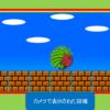 【JavaFX:横スクロールアクションゲーム】背景スクロールを実装