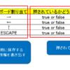 【JavaFX:横スクロールアクションゲーム】キー操作に対応、キーコンフィグの実装